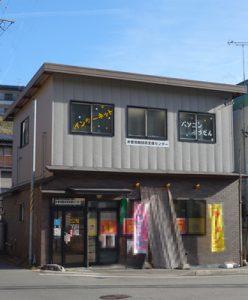 木曽情報技術支援センター